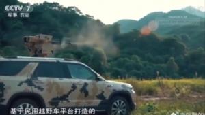 Chinese SUV machine gun with luxury Vahicle
